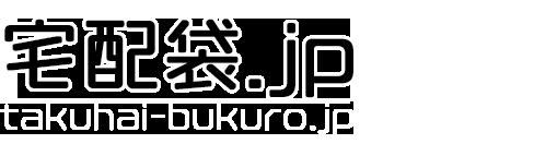 宅配袋.jp